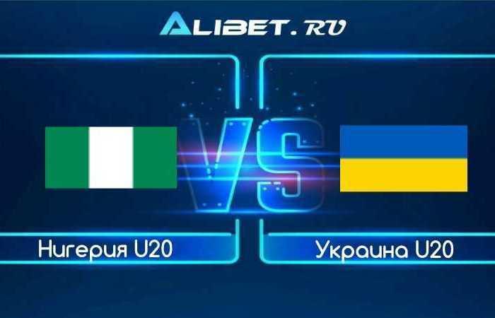 nigeriya 20 ukraina 20