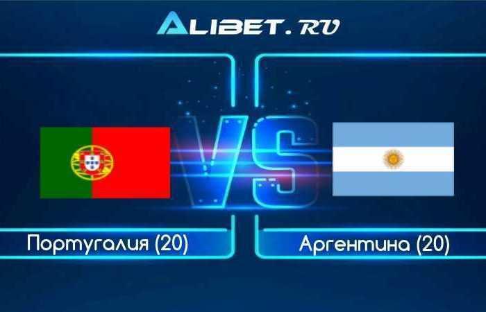 portugaliya 20 argentina 20