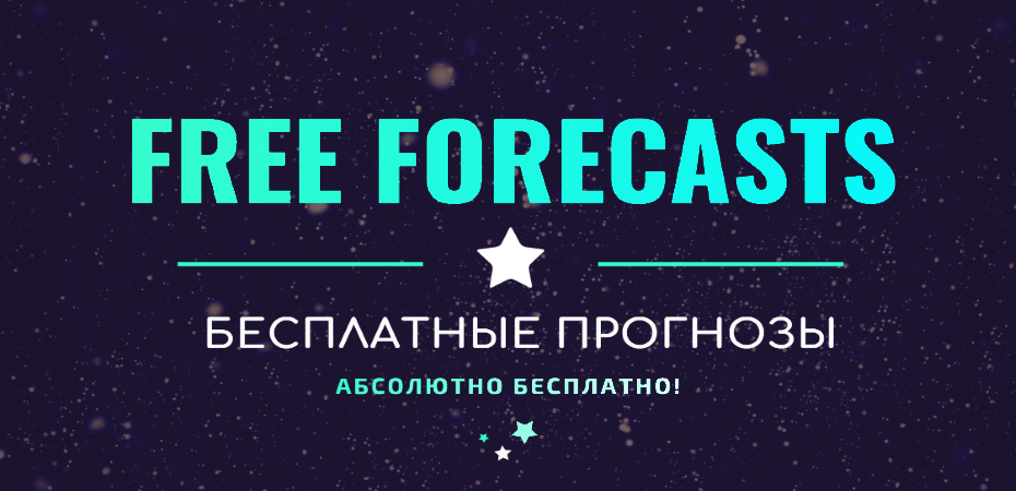 free forecasts