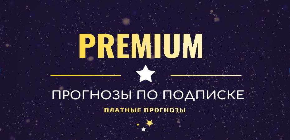 premium prognozi